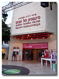 Tel Aviv Spirit Film Festival
